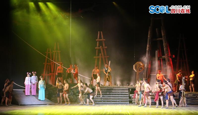 自贡大型原创民族歌剧《盐都儿女》唱响蓉城